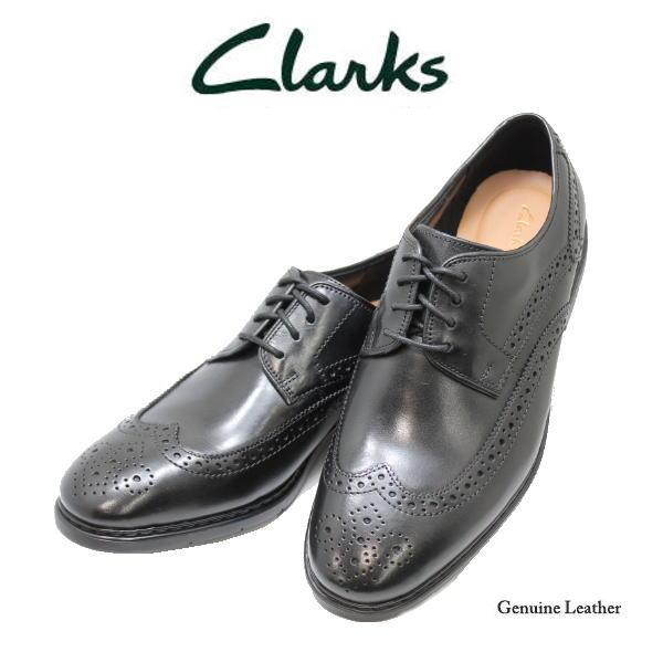 クラークス Clarks Banbury Limit 901E 黒 本革メンズビジネスシューズ 靴 ウイングチップ 靴 送料無料 コンビニ受取は別途プラス110円