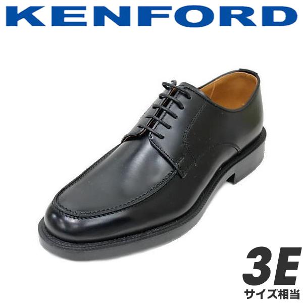 送料無料REGAL KENFORD(リーガル ケンフォード)メンズビジネスシューズ K644 黒(ブラック) 3E革靴 メンズ用(男性用)本革(レザー)日本製 【コンビニ受取は別途プラス110円】入学式 卒業式