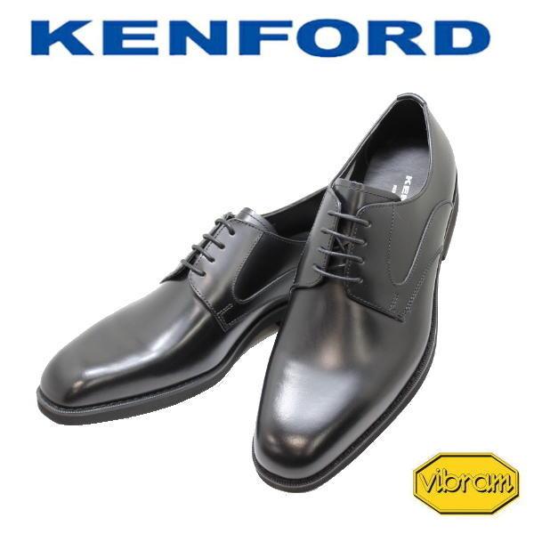 ケンフォード リーガル 靴 KENFORD KN15黒 3E プレーントゥービジネス ビブラムソール 送料無料 コンビニ受取は別途プラス110円