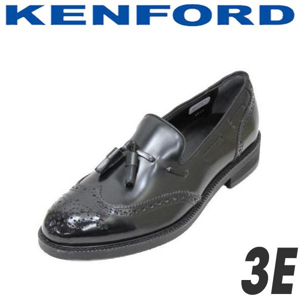 REGAL KENFORD(リーガル ケンフォード)ウイングチップKN39AAJ 黒(ブラック)3E ビジネスシューズ 革靴 メンズ用(男性用)本革(レザー)【送料無料】【コンビニ受取は別途プラス110円】
