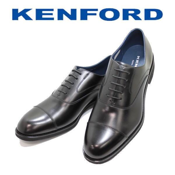REGAL KENFORD(リーガル ケンフォード)ストレートチップKN82 ABJ 黒(ブラック)3E ビジネスシューズ 革靴 メンズ用(男性用)本革(レザー) 就活 靴【送料無料】【コンビニ受取は別途プラス110円】