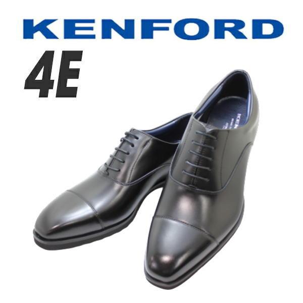 【27.5cm28cm】REGAL KENFORD ケンフォード KP02ADEB 黒大きいサイズ 靴 ビックサイズ ストレートチップ ビジネスシューズ 革靴 メンズ用(男性用) 就活 本革(レザー)幅広 4E 黒(ブラック)