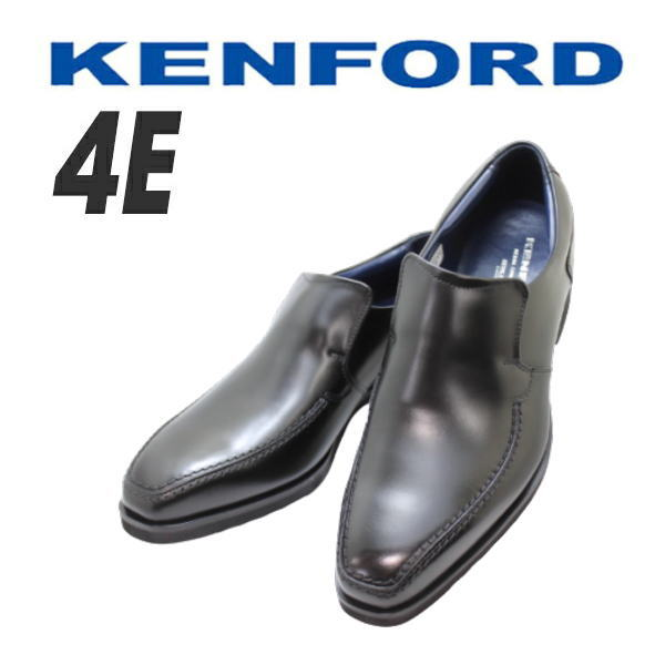 REGAL KENFORD ケンフォード)KP03AB 黒スリッポン バンフ バンプ ビジネスシューズ 革靴 メンズ用(男性用) 就活 本革(レザー)幅広 4E 黒(ブラック)