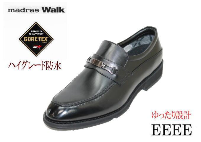 【値下げ】GORE-TEX ゴアテックス 靴 マドラス ウォーク madras-WALK 5504 黒 4E GORETEX シューズ くつ クツ