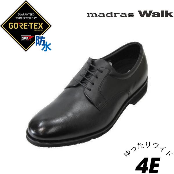 GORE-TEX(ゴアテックス)マドラスウォーク 8002 黒色(ブラック) 幅広 甲高 ワイズ4E 高機能防水仕様 ビジネスシューズ 革靴 プレーントゥー メンズ用(男性用)本革(レザー)25cm 25.5cm 26cm 26.5cm 27cm