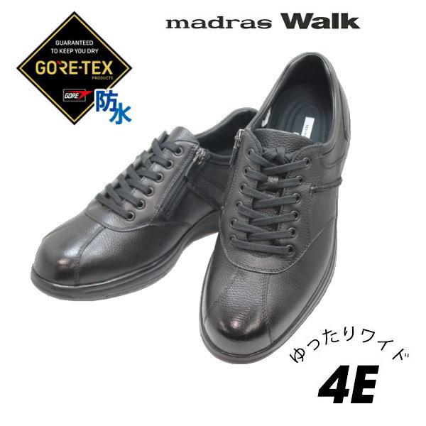 GORE-TEX(ゴアテックス)マドラスウォーク 8010 黒色(ブラック) 幅広 甲高 ワイズ4E 高機能防水仕様 ウォーキングシューズ 革靴 メンズ用(男性用)本革(レザー)24.5cm 25cm 25.5cm 26cm 26.5cm 27cm