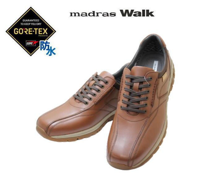 GORE-TEX(ゴアテックス)マドラスウォーク 8100 ライトブラウン 薄茶色 幅広 甲高 ワイズ4E 高機能防水仕様 ウォーキングシューズ 革靴 メンズ用(男性用)本革(レザー) 25cm 25.5cm 26cm 26.5cm 27cm