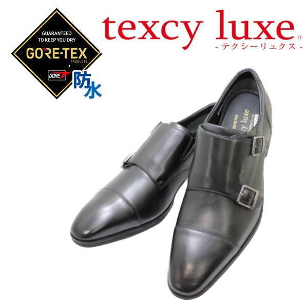 GORE-TEX(ゴアテックス)テクシーリュクス TEXCY-LUXE TU8004黒メンズビジネスシューズ メンズシューズ メンズ用(男性用)本革(レザー)防水 軽量 幅広 ワイド 3E 黒(ブラック)24.5cm 25cm 25.5cm 26cm 26.5cm 27cm【送料無料 】