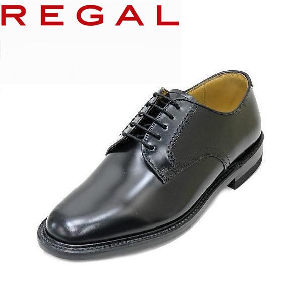 【替えヒモ1組サービス中】REGAL プレーントゥー 2504NA 黒 ブラック メンズ ビジネス 革靴 本革 革 レザー シューズ 結婚式 冠婚葬祭 【靴】 【リーガル靴 結婚式】