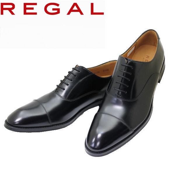 REGAL(リーガル)ストレートチップ811R AL 黒(ブラック)革靴 メンズ用(男性用)本革(レザー)ワイド 日本製【送料無料】【コンビニ受取は別途プラス110円】就活 靴 新入社員 靴 入学式 靴