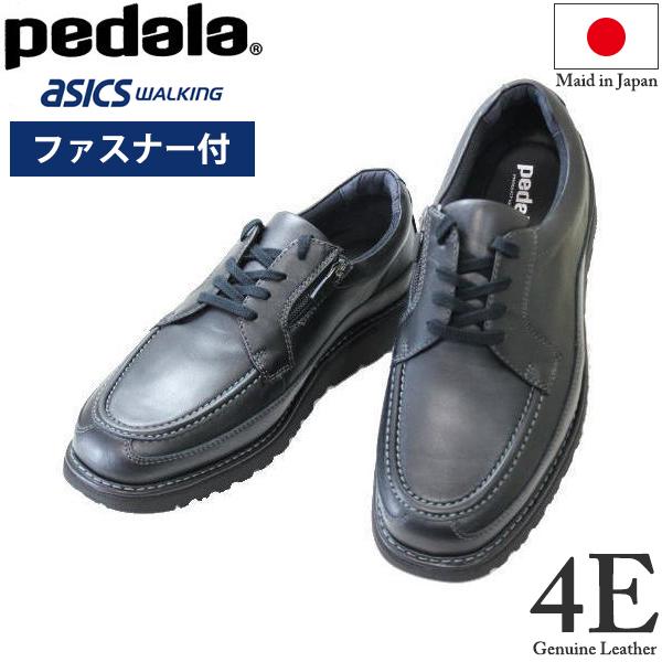 カジュアル ウォーキングシューズ ASICS PEDALA WP400T 黒 4E 【アシックス メンズ ビジネス ウォーキングシューズ 靴】