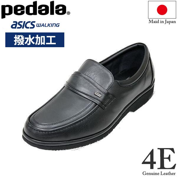 ビジネス ウォーキングシューズ メンズ アシックス 靴 ビジネスシューズ ASICS PEDALA WPB 302 黒 3E 本革メンズシューズ