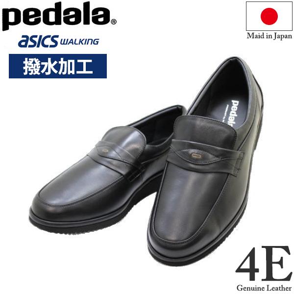 ビジネス ウォーキングシューズ ASICS PEDALA WPD407 黒 4E 【アシックス メンズ ビジネス ウォーキングシューズ 靴】