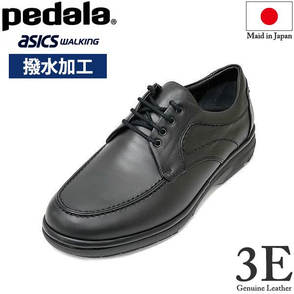 ビジネス ウォーキングシューズ ASICS PEDALA WPR315 黒 3E 【アシックス メンズ ビジネス ウォーキングシューズ 靴】