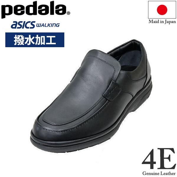 アシックス ペダラ(ASICS PEDALA) 男性用(メンズ) ウォーキングシューズ WPR424 4E 黒(ブラック) 24.5cm 25cm 25.5cm 26cm 26.5cm 27cm