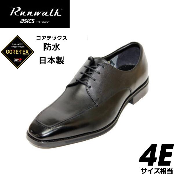 GORE-TEX ウォーキングシューズ アシックス RUNWALK WR410L 黒 4E ASICS メンズビジネスシューズ ウォーキングビジネス靴 ゴアテックス メンズ ビジネス