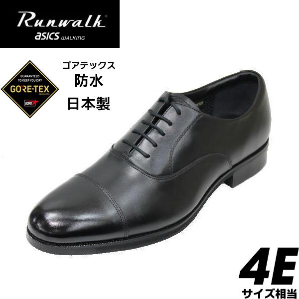 GORE-TEX ビジネス ウォーキングシューズ アシックス RUNWALK WR421SL 黒 4E メンズビジネスシューズ ウォーキングビジネスASICS ゴアテックス メンズ靴