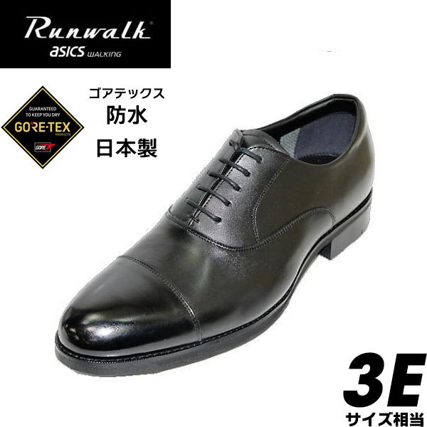 GORE-TEX 靴 ゴアテックス メンズ ビジネス ウォーキングシューズ アシックス ASICS RUNWALK WR819P 黒 3Eメンズビジネスシューズ ウォーキングビジネス