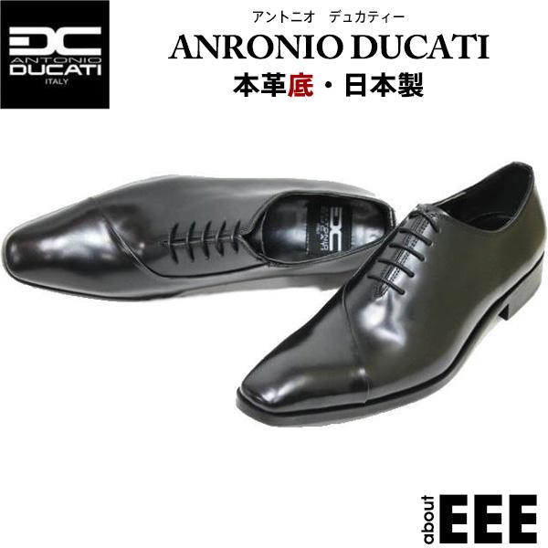 アントニオ デュカティー8411黒 紳士靴 メンズビジネスシューズ 革底 レザーソール【靴】