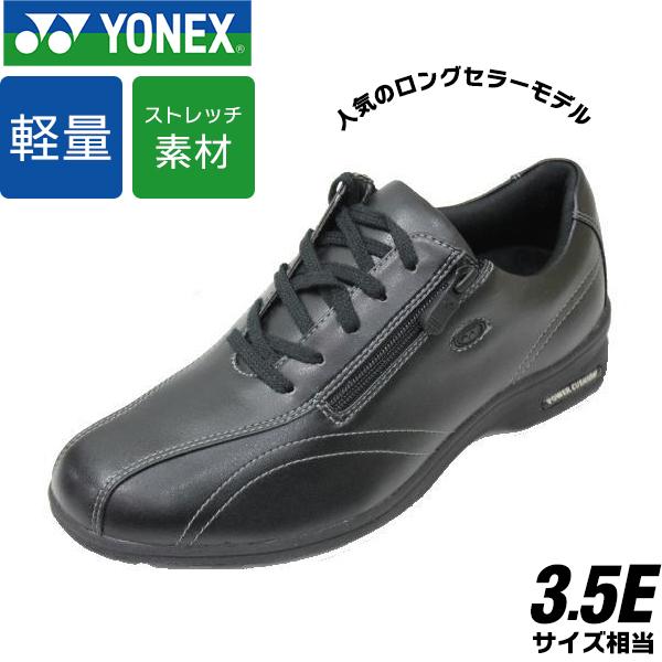 ウォーキングシューズYONEX LC-30黒3.5E【レディース】【靴】
