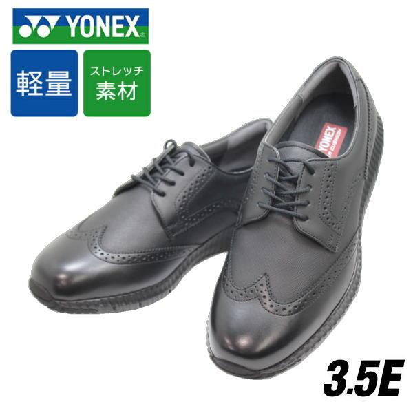 YONEX(ヨネックス)MC105黒(ブラック)3.5E ウォーキングシューズ 幅広 メンズ用(男性用)ウィングチップシューズ25cm 25.5cm 26cm 26.5cm 27cm【送料無料】【コンビニ受取は別途プラス110円】