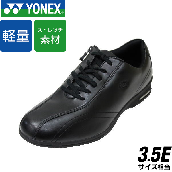 YONEX(ヨネックス)MC30 黒(ブラック) 3.5E ウォーキングシューズ 幅広 軽量メンズ用(男性用)24.5cm 25cm 25.5cm 26cm 26.5cm 27cm