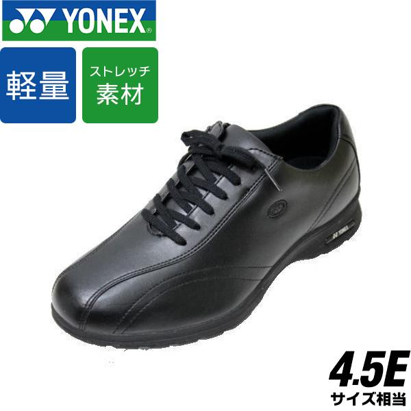 YONEX(ヨネックス)MC30W黒(ブラック) 4.5E ウォーキングシューズ 幅広 メンズ用(男性用)25cm 25.5cm 26cm 26.5cm 27cm 27.5cm 28cm【送料無料】【コンビニ受取は別途プラス110円】