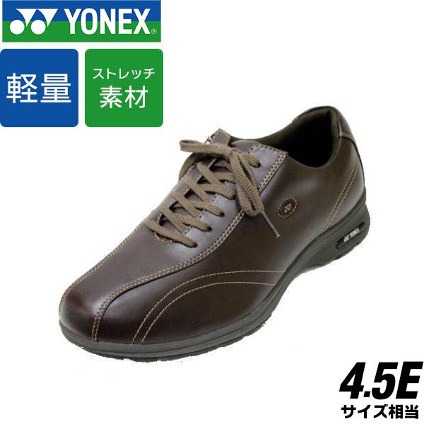 父の日 実用品 ギフト YONEX(ヨネックス)MC30W ダークブラウン 4.5E ウォーキングシューズ 幅広 メンズ用(男性用)24.5cm 25cm 25.5cm 26cm 26.5cm 27cm 27.5cm 28cm【送料無料】