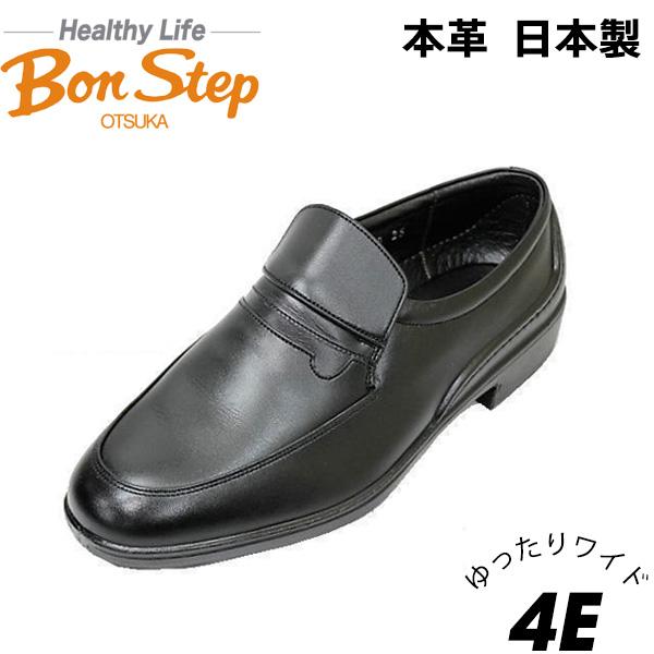 BonstepボンステップN119黒4E ユーチップ 本革メンズビジネスシューズ ゆったりワイド【靴】