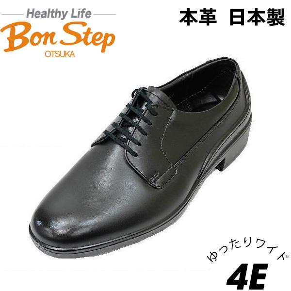 BonstepボンステップN120黒4Eレースアッププレーントゥー 本革メンズビジネスシューズ ゆったりワイド【靴】
