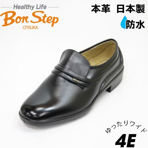 Bonstepボンステップ5052黒4E 本革メンズビジネスシューズ 防水靴 ゆったりワイド【靴】