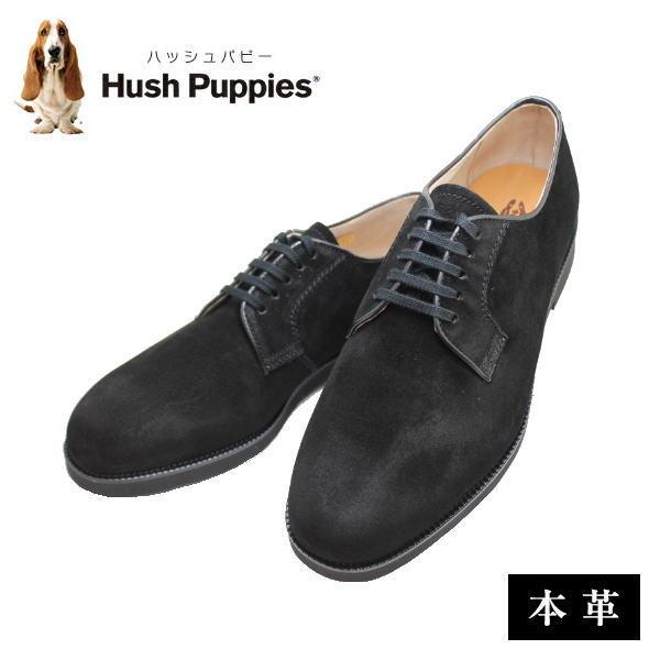 HUSH-PUPPIES(ハッシュパピー)メンズビジネス M120FX 黒(ブラック スエード)3E革靴 メンズシューズ ビジネスシューズ メンズ用(男性用)本革(レザー)日本製 24.5cm 25cm 25.5cm 26cm 26.5cm 27cm