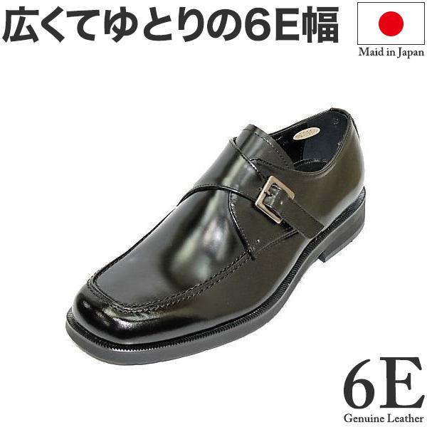 幅広幅広甲高6EビジネスNO3701黒 本革メンズビジネスシューズ モンクストラップ【靴】