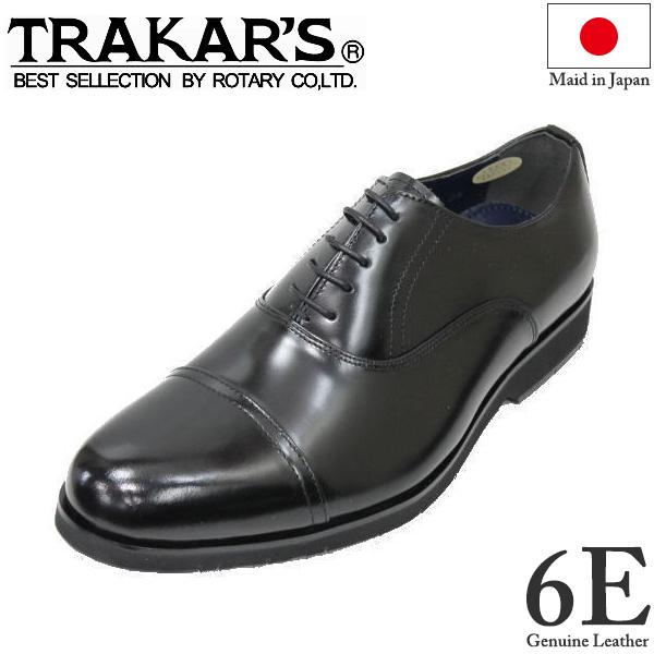 幅広甲高6Eビジネス NO.RT5700黒紳士靴本革メンズシューズ フォーマルシューズ