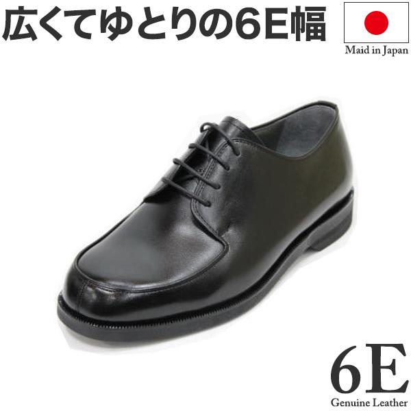 BLACK 幅広甲高6E本革ビジネスNO16015黒 ユーチップビジネスシューズ ワイド【靴】