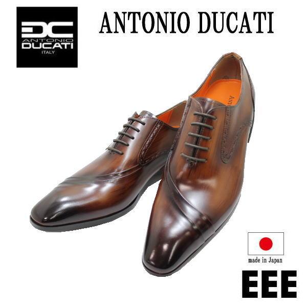 アントニオ デュカティー ドゥカティ 1191 ダークブラウン革靴 メンズシューズ ビジネスシューズ メンズビジネスシューズ メンズ用(男性用)本革(レザー)日本製25cm 25.5cm 26cm 26.5cm 27cm【送料無料】