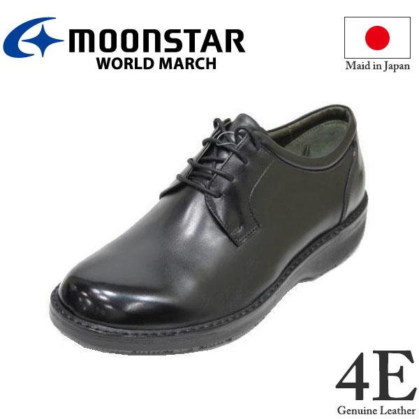 ワールドマーチ ビジネス ウォーキングシューズ WM540黒 4E 紳士靴 幅広甲高靴 ワイド 外反母趾 ムーンスター社 日本製