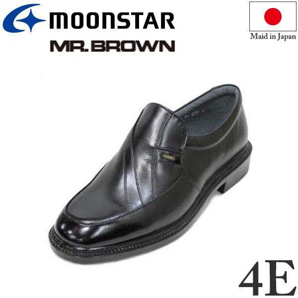 ミスターブラウン MR.BROWN 6021黒 4E 本革防水メンズビジネスシューズ【靴】