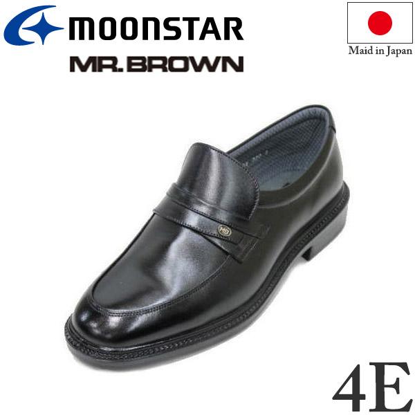 ミスターブラウン MR.BROWN 6022黒 4E 本革防水メンズビジネスシューズ【靴】
