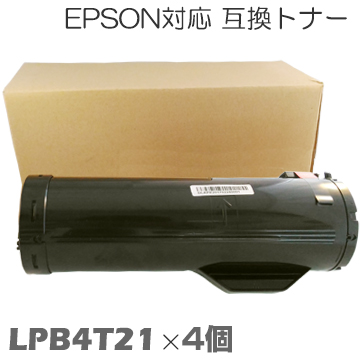 lpb4t21 x4セット エプソン トナー 互換トナー トナーカートリッジ LP-S440DN epson