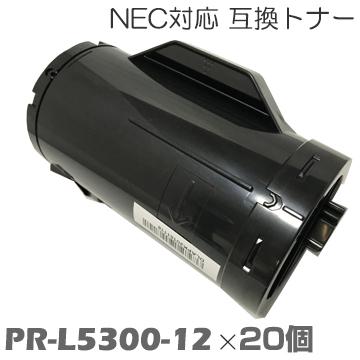 互換トナー PR-L5300-12 ×20セットMultiWriter 5300 対応トナー EPSON エプソン トナー トナーカートリッジ canon