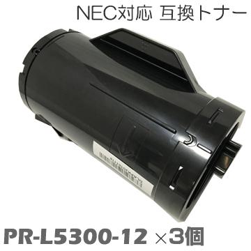 互換トナー PR-L5300-12 ×3セットMultiWriter 5300 対応トナー EPSON エプソン トナー トナーカートリッジ canon