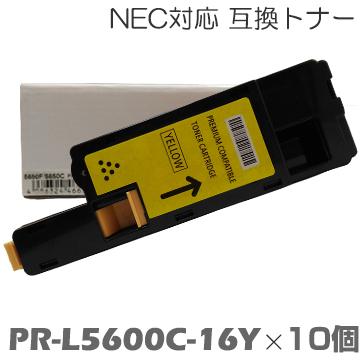 トナー PR-L5600C-16 Y ×10セット 互換トナー トナーカートリッジ MultiWriter 5600C / MultiWriter 5650C / MultiWriter 5653F NEC