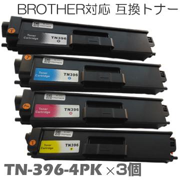 トナー tn-396-4pk×3セット 互換トナー トナーカートリッジ MFC-L9550CDW MFC-L8850CDW MFC-L8650CDW MFC-L8600CDW HL-L9200CDWT HL-L8350CDWT DCP-L8450CDW DCP-L8400CDN