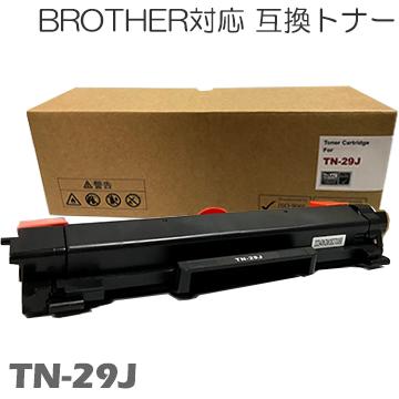 BROTHER MFC-L2730DN DRIVERS WINDOWS 7 (2019)