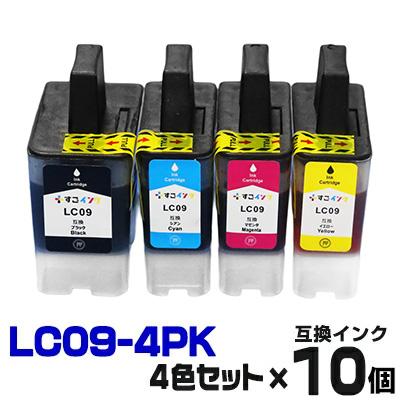 インク LC09-4pk ×10 プリンターインク インクカートリッジ いんく インキ 互換インク インクジェット LC09 LC09BK LC09C LC09M LC09Y MFC-840CLN MFC-830CLN MFC-830CLN 4色セット MyMio マイミーオ マイミオ 9 09 黒 ブラック 送料無料