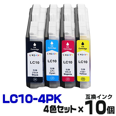LC10-4PK ×10個【4色セット】 インク ブラザー プリンターインク brother インクカートリッジ LC10BK LC10C LC10M LC10Y MFC-5860CN MFC-880CDN MFC-880CDWN MFC-870CDN MFC-870CDWN MFC-860CDN MFC-850CDN MFC-850CDWN MFC-650CD MFC-650CDW MFC-630CD