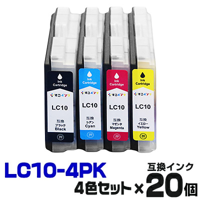 【LC10-4PK ×20】インク LC10 4色セット プリンターインク インクカートリッジ 互換インク INKI インキ LC10BK LC10C LC10M LC10Y MFC880CDN MFC880CDWN DCP155C DCP330C DCP350C DCP750CN 10 純正インクと同等メール便 送料無料