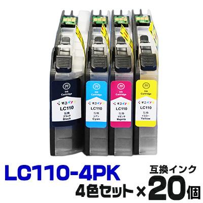 インク LC110-4pk ×20 プリンターインク インクカートリッジ いんく インキ 互換インク インクジェット LC110BK LC110C LC110M LC110Y 4色セット プリビオ 110 LC110 innobella DCP-J152N DCP-J137N DCP-J132N 黒 ブラック 送料無料