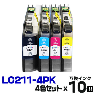 LC211-4pk ×10 インク プリンターインク インクカートリッジ LC211BK LC211C LC211M LC211Y 211 LC211 DCP-J963N DCP-J962N DCP-J762N DCP-J562N MFC-J880N MFC-J990DN MFC-J990DWN MFC-J900DN MFC-J900DWN MFC-J830DN MFC-J830DWN MFC-J730DN 送料無料